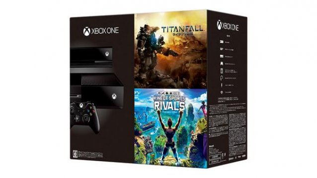 Xbox One Day One-Bundle in Japan